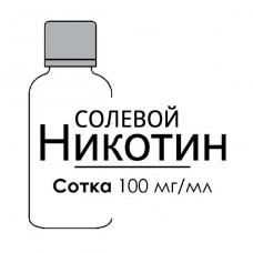 Солевой никотин Life&Health 100 мг/мл - 500 мл